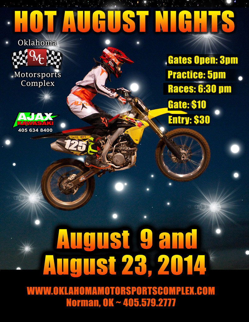 Hot August Nights @ OMC August 9th & 23rd