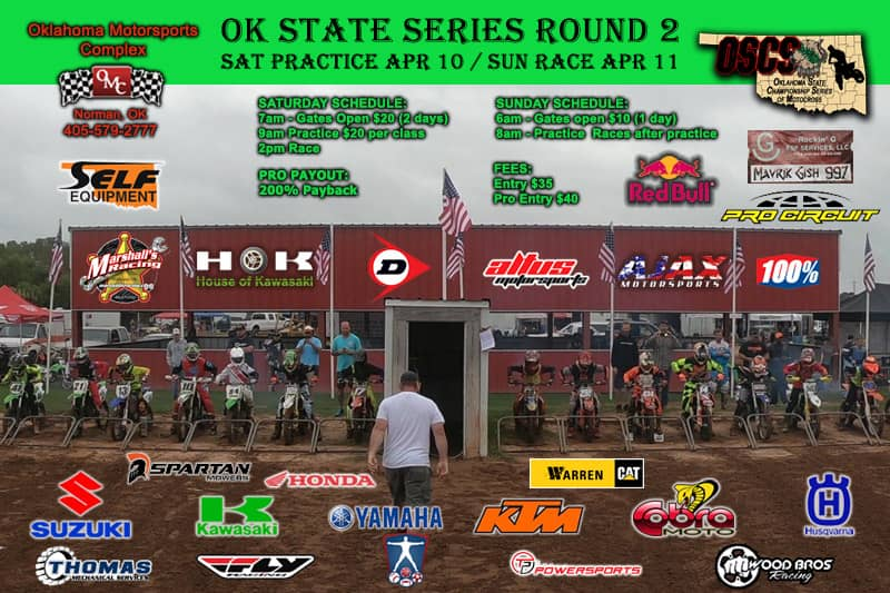 OMC State Race 2021a